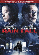 Rain Fall (DVD Cover)