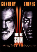Rising Sun (DVD Cover)